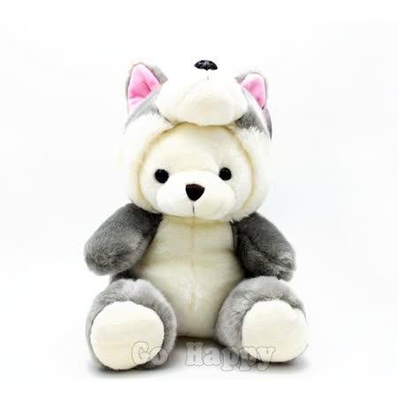 變裝泰迪熊【哈士奇造型】mini