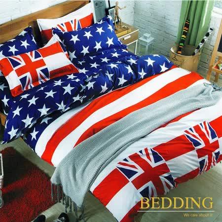 【BEDDING】活性印染雙人四件式舖棉床包兩用被組-國旗風