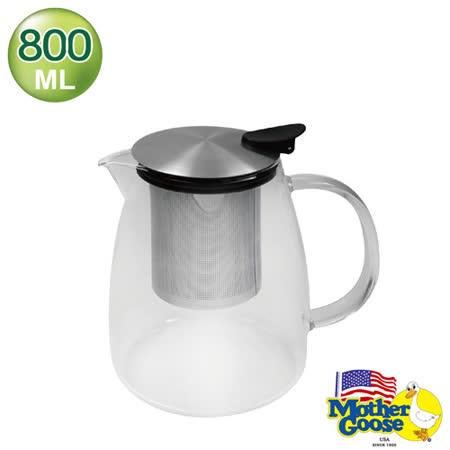 美國鵝媽媽 Mother Goose 歐式沖茶器(800ml)