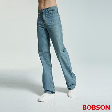 BOBSON 男款小尻革命大直筒牛仔褲(1697-58)
