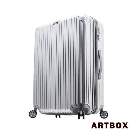 【ARTBOX】星殞光絲- 28吋絲紋霧光可加大行李箱(星光銀)