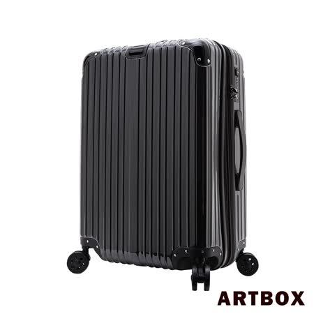 【ARTBOX】星殞光絲- 28吋絲紋霧光可加大行李箱(消光黑)