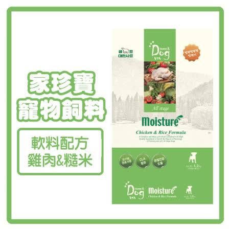 家珍寶 寵物飼料-軟料配方(雞肉&糙米) 1.2kg (300g*4包) (A671B06)