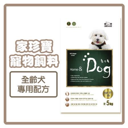 家珍寶 寵物飼料-全犬齡專用配方 5kg (A671B07)