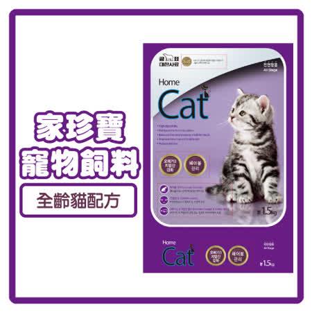 家珍寶 寵物飼料-全齡貓配方 1.5kg (A672C01)
