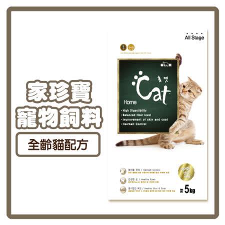 家珍寶 寵物飼料-全齡貓配方 5kg (A672C02)