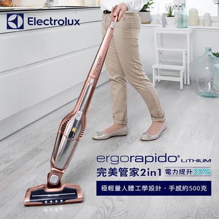 買就送【Electrolux 伊萊克斯】第六代完美管家二合一無線吸塵器(玫瑰金)ZB3114(贈扁平長狹縫吸頭+濾杯+兔兔化妝包)