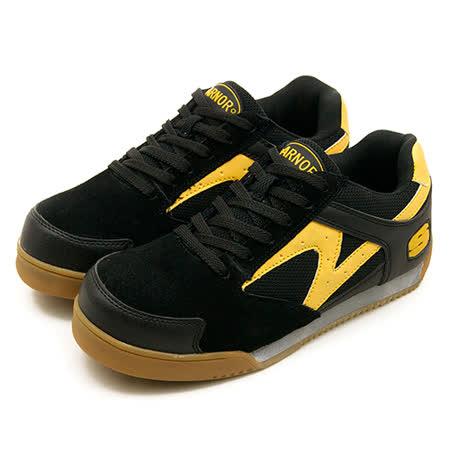 男【ARNOR】塑鋼頭多功能鞋 寬楦鞋帶 黑黃 AMC2650