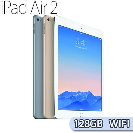 Apple iPad Air 2 Wi-Fi 128GB 平板電腦【送螢幕保護貼+觸控筆+專用機背蓋】