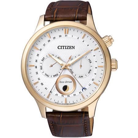CITIZEN 星辰 ECO-Drive 光動能月相錶-白x玫瑰金框/42mm AP1052-00A