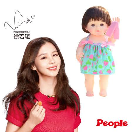 【日本POPO-CHAN】新泡澡POPO-CHAN AI317