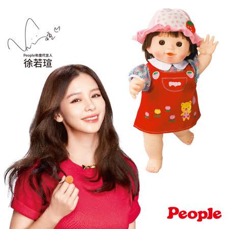 【日本POPO-CHAN】草莓吊帶裙POPO-CHAN AI329