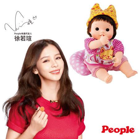 【日本POPO-CHAN】小POPO-CHAN育兒遊戲組合 AI332