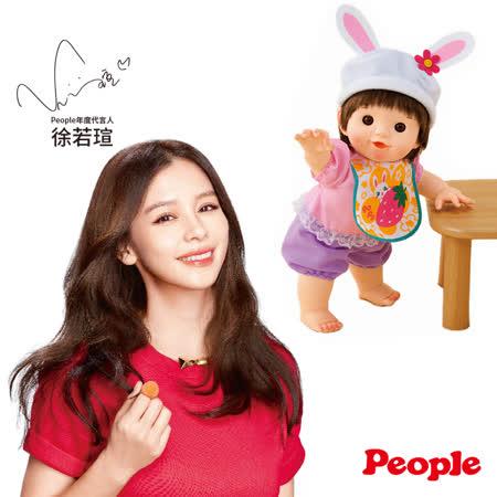【日本POPO-CHAN】兔帽寶貝POPO-CHAN AI337