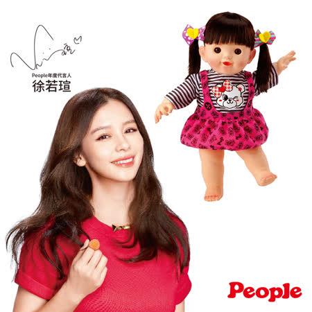 【日本POPO-CHAN】小熊吊帶裙長髮POPO-CHAN AI338