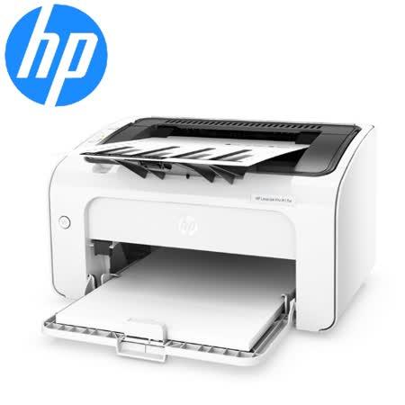【HP】LaserJet Pro M12w 無線黑白雷射印表機