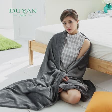 DUYAN《古典灰》超纖柔法蘭絨素面保暖毯