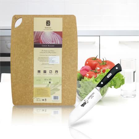 【SAGE美國原裝】超實用料理砧板刀具組