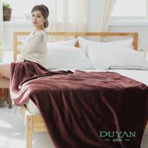 DUYAN《金咖啡》超纖柔法蘭絨素面保暖毯