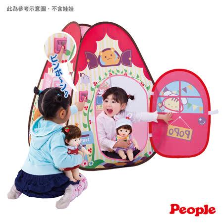 【日本POPO-CHAN】會說話的家(附門鈴) AI290