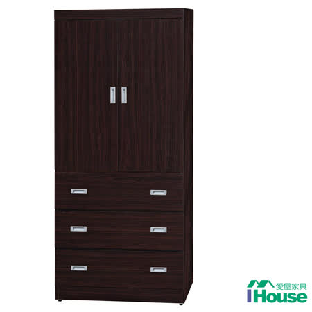 【IHouse】3x7尺耐磨雙門三抽衣櫃