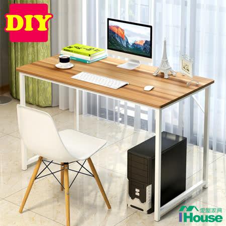 【IHouse】DIY 家用辦公桌子4尺簡約現代辦公桌 120x60cm