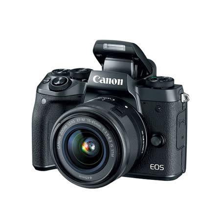 Canon EOS M5 15-45mm KIT 單鏡組(公司貨)-加送Manfrotto PIXI桌上型迷你腳架 +減壓背帶+UV保護鏡+相機包+保護貼+清潔組
