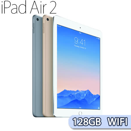 Apple iPad Air 2 Wi-Fi 128GB 平板電腦 (金色)