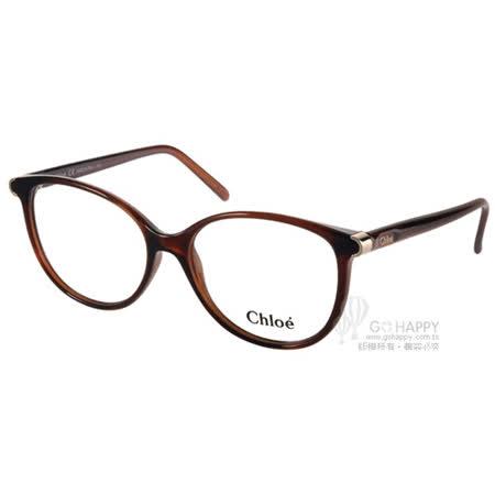CHLOE眼鏡 優雅細緻款 (棕)  # CL2657 C210