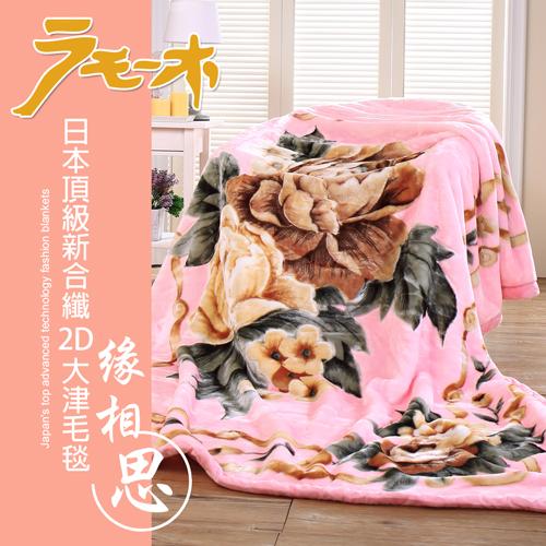 ~FOCA~頂極 2D拉舍爾超細纖維雙層保暖舒毯180x230cm~緣相思