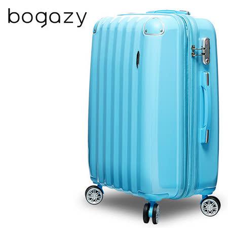 【Bogazy】簡約藝術 24吋PC鏡面加大旅行箱(湖藍)