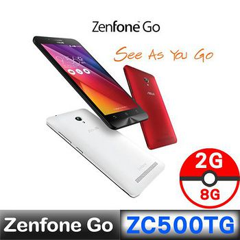 ASUS 原廠福利品 ZenFone GO (ZC500TG) 2G+8G 黑色 【送原廠皮套+16G卡】