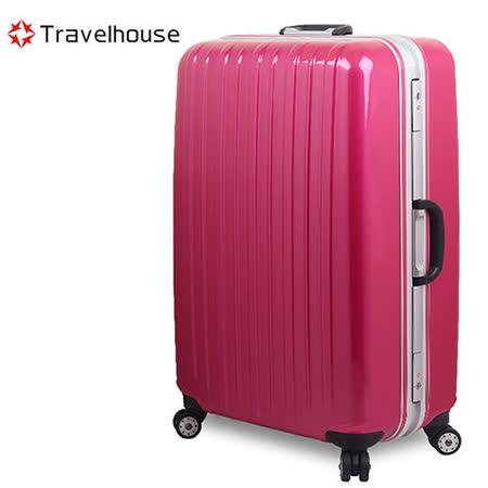 【Travelhouse】COLORS 29吋視覺享宴PC鋁框硬殼行李箱(玫紅)