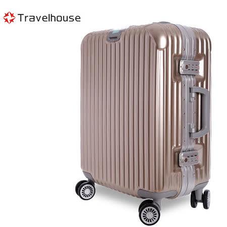 【Travelhouse】爵世風華 20吋PC鋁框鏡面行李箱(金色)