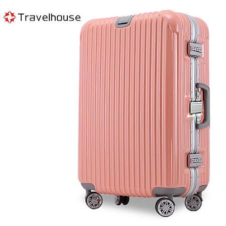 【Travelhouse】爵世風華 29吋PC鋁框鏡面行李箱(粉色)