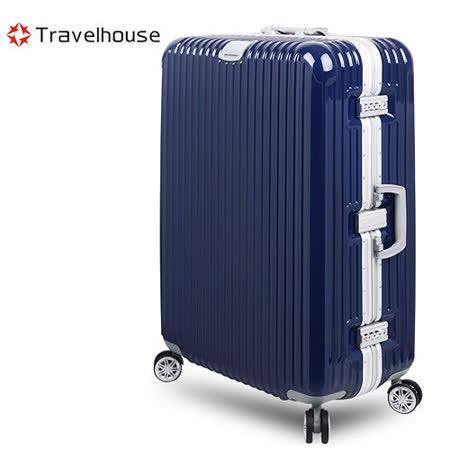 【Travelhouse】爵世風華 29吋PC鋁框鏡面行李箱(寶藍)