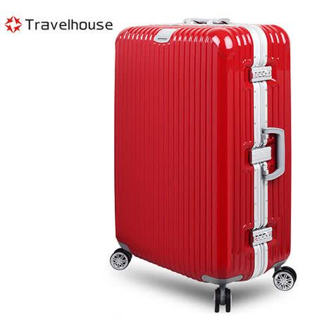 【Travelhouse】爵世風華 29吋PC鋁框鏡面行李箱(亮紅)
