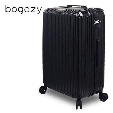 【Bogazy】城市行者 29吋電子抗刮PC旅行箱(黑色)