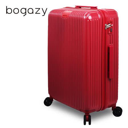 【Bogazy】城市行者 29吋電子抗刮PC旅行箱(紅色)