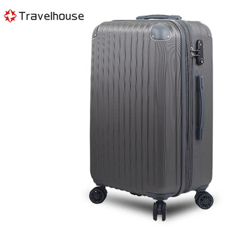 【Travelhouse】領風行者 24吋經典粗紋ABS耐磨抗刮旅行箱(鐵灰)