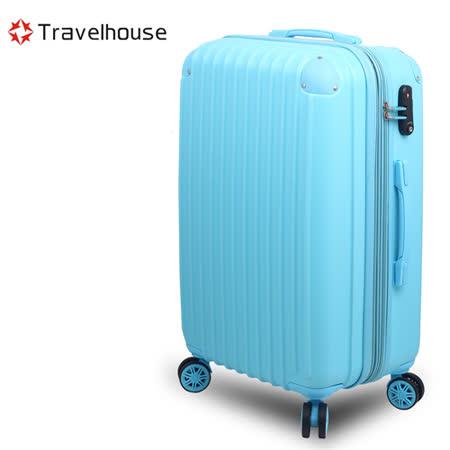【Travelhouse】領風行者 28吋鑽石紋ABS耐磨抗刮旅行箱(湖藍)