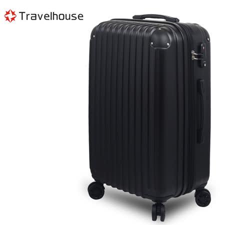 【Travelhouse】領風行者 24吋鑽石紋ABS耐磨抗刮旅行箱(黑色)