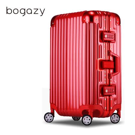 【Bogazy】迷幻森林 29吋鋁框PC鏡面行李箱(金屬紅)