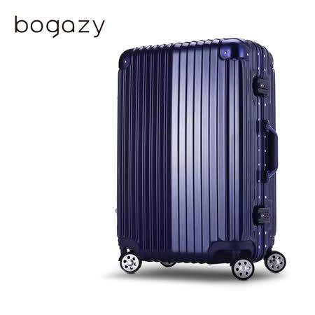 【Bogazy】迷幻森林 20吋鋁框PC鏡面行李箱(時尚藍)