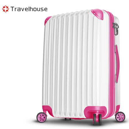 【Travelhouse】獨領風潮 28吋電子抗刮PC旅行箱(白色)