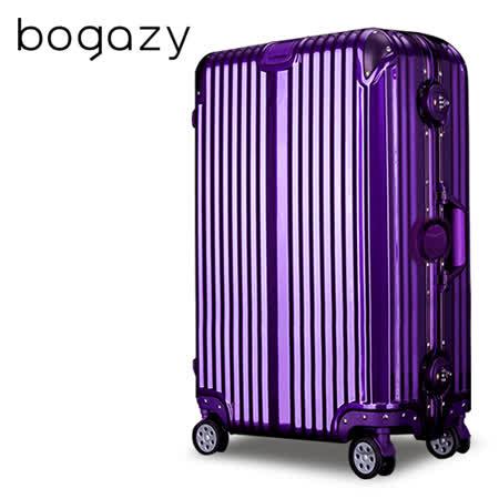 【Bogazy】魅惑天空 29吋鋁框PC鏡面行李箱(深情紫)