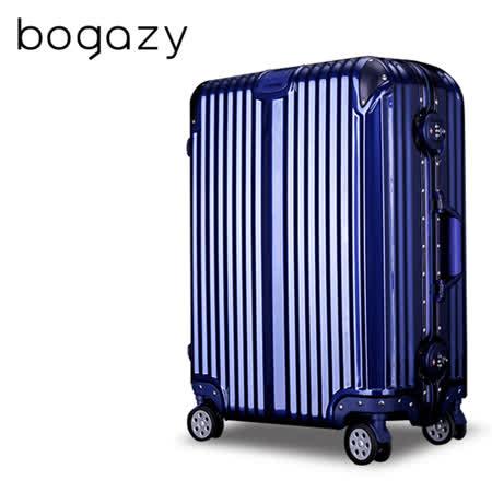 【Bogazy】魅惑天空 24吋鋁框PC鏡面行李箱(璀璨藍)