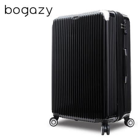 【Bogazy】冰封行者 24吋PC可加大鏡面行李箱(極致黑)