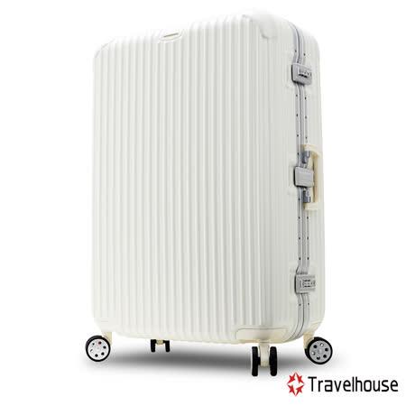 【Travelhouse】極光星采 29吋PC鋁框鏡面行李箱(經典白)