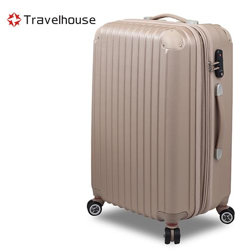 ~Travelhouse~奇幻旅程 20吋ABS硬殼行李箱^(香檳^)
